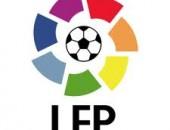 final liga española 2013-2014