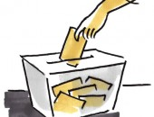 las elecciones por dentro